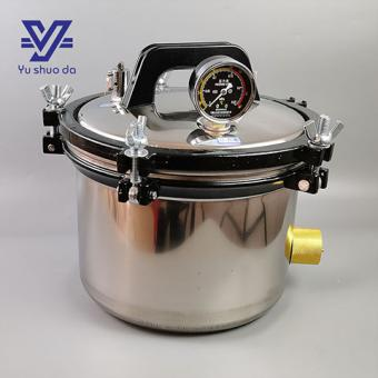 8L Stainless Steel Autoclave