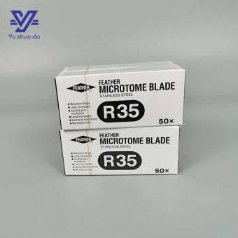 Feature R35 Microtome Blade